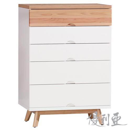 【優利亞】依森雙色五斗櫃/抽屜櫃/收納櫃