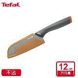 Tefal法國特福 鈦金系列12CM不沾日式主廚刀