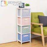 Bernice-伊波日系四抽收納櫃/電話櫃