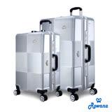 Rowana 格紋旋風25+29吋PC鋁框旅行箱/行李箱 (雅致銀)