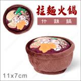 日本Kojima《拉麵火鍋寵物啾啾玩具-什錦鍋》