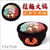 日本Kojima《拉麵火鍋寵物啾啾玩具-豆腐牛肉鍋》
