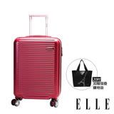 ELLE 裸鑽刻紋系列20吋經典橫條紋霧面防刮旅行箱-紅色 EL31168