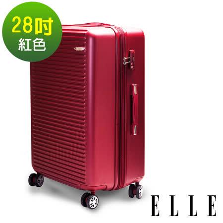 ELLE 裸鑽刻紋系列28吋經典橫條紋霧面防刮旅行箱-紅色 EL31168 -friDay購物