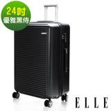 ELLE 裸鑽刻紋系列24吋經典橫條紋霧面防刮旅行箱-優雅黑侍 EL31168