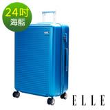 ELLE 裸鑽刻紋系列24吋經典橫條紋霧面防刮行李箱-海藍 EL31168