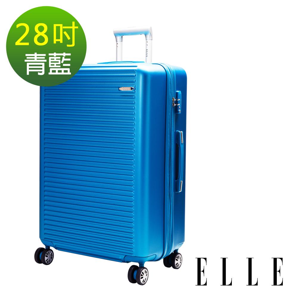 ELLE 裸鑽刻紋系列28吋經典橫條紋霧面防刮行李箱-海藍 EL31168