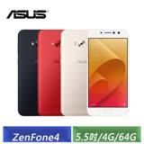ASUS ZenFone4 Selfie Pro 5.5吋 ZD552KL (4G/64G) 八核美顏自拍機 (金/紅/黑)-【送專用保護殼+螢幕保護貼+手機指環扣】