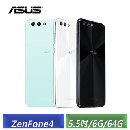 ASUS ZenFone4 ZE554KL 5.5吋 6G/64G 八核心智慧手機(黑/白/綠)-【送華碩ZenPower+16G記憶卡+螢幕保護貼】
