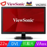 Viewsonic VA2265S 22吋VA雙介面零閃屏液晶螢幕