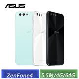 ASUS ZenFone4 ZE554KL 5.5吋 4G/64G 八核心智慧手機(黑/白/綠)-【送專用保護殼+螢幕保護貼+手機指環扣】