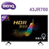 【送安裝+王品陶板屋餐券1張(不須安裝送陶板屋餐券2張)】BenQ 43吋 聯網 4K HDR 低藍光護眼液晶電視+視訊盒 (43JR700)