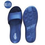 台灣製MIT厚底防滑設計環保室內拖鞋-藍L