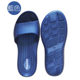 台灣製MIT厚底防滑設計環保室內拖鞋-藍XL