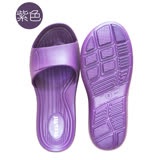 台灣製MIT厚底防滑設計環保室內拖鞋-紫色M