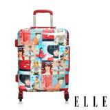 ELLE 70週年復古雜誌系列-純PC防盜/防爆拉鍊行李箱/旅行箱20吋 EL31181
