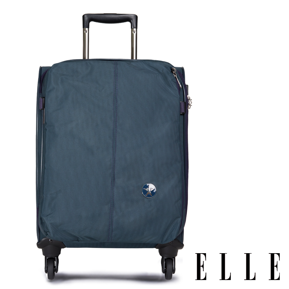 【ELLE】經典20吋防盜超輕大容量旅行箱