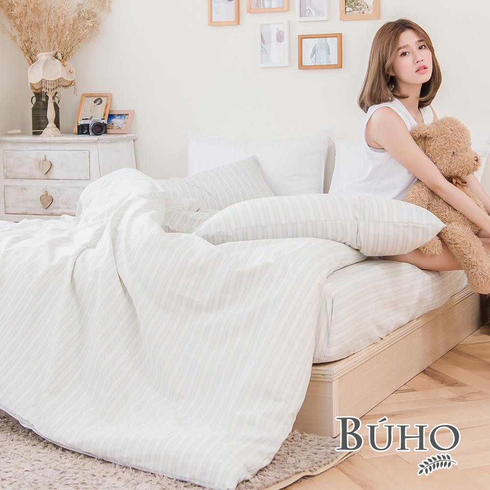 BUHO《雲想天際》天然 純棉雙人加大三件式床包組