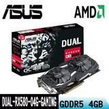 ASUS華碩 DUAL-RX580-O4G-GAMING