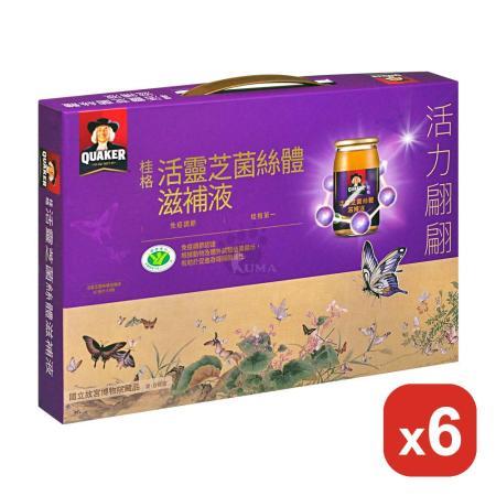 【桂格】活靈芝滋補液 60mlX8入(禮盒裝)X6