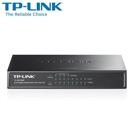 TP-LINK TL-SG1008P 8埠 Gigabit 桌上型交換器