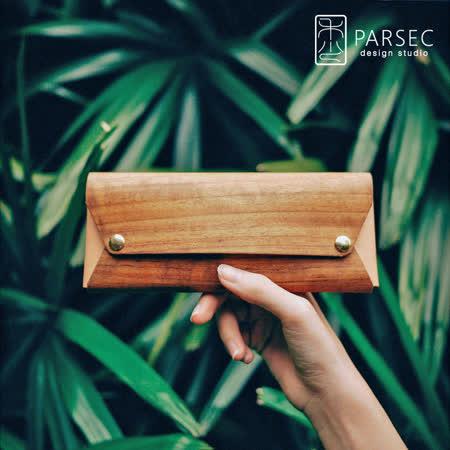 PARSEC 樹革柚木筆袋