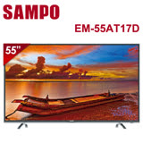 【SAMPO聲寶】 55吋 LED液晶顯示器+視訊盒 EM-55AT17D(含基本安裝)