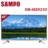 全新福利品【SAMPO聲寶】49型4K UHD 聯網液晶顯示器EM-49ZK21D(含基本安裝)
