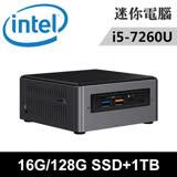 Intel NUC7i5BNH-16121N 特仕版 迷你電腦(i5-7260U/16G/128G SSD+1TB)