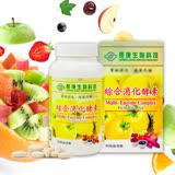 (2瓶優惠)長庚生技綜合消化酵素90顆【天然消化酵素】