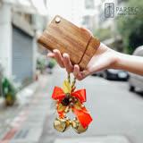 PARSEC 樹革柚木旋轉卡套