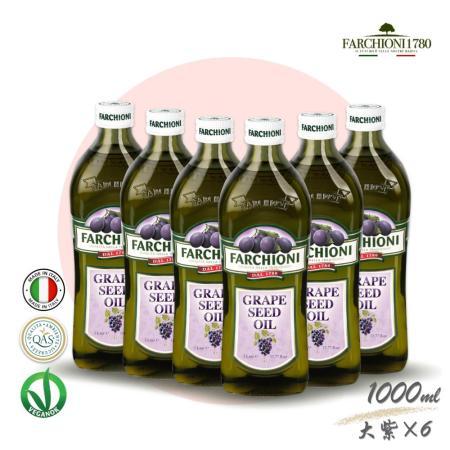 法奇歐尼FARCHIONI 莊園葡萄籽油X 6瓶組