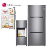 【限時搶購 ● LG 樂金】525公升變頻上下門冰箱 GN-DL567SV 送超商禮券2500(鑑賞期過後寄出)