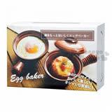 〔小禮堂〕內海產業 陶器蛋料理鍋《咖啡.陶瓷》輕鬆做出美味料理