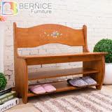 Bernice-鄉村風3尺實木彩繪收納穿鞋椅