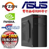 【華碩AMD電競320平台】Ryzen 5 1600 六核 {絕色武器}PH-GTX1050 獨顯電玩機