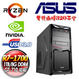 【華碩AMD電競320平台】Ryzen 7 1700 八核 {秘密花園}GT-710 獨顯電玩機