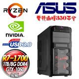 【華碩AMD電競350平台】Ryzen 7 1700 八核 {萬箭穿心}PH-GTX1050 獨顯電玩機