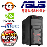 【華碩AMD電競350平台】Ryzen 7 1700 八核 {戰爭之際}PH-GTX1050TI 獨顯電玩機