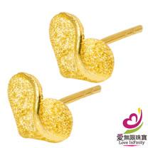 [ 愛無限珠寶金坊 ]  0.37 錢 一對 - 甜蜜心情 - 黃金耳環-999.9