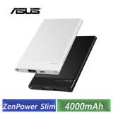 華碩 ASUS ZenPower Slim 4000mAh (晶礦黑/珊瑚白)