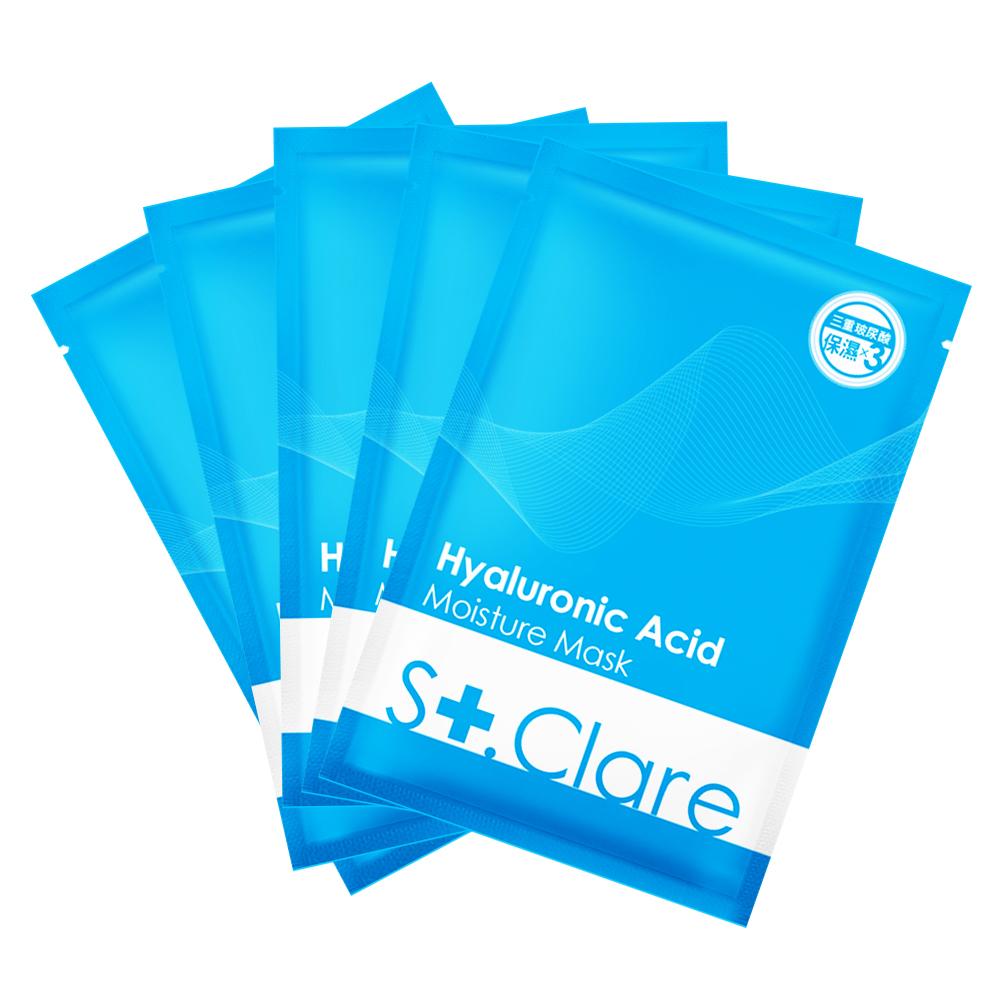 St.Clare聖克萊爾 玻尿酸100%保濕面膜(5片組)