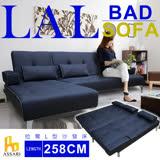 ASSARI-拉爾加厚機能L型沙發床/皮沙發