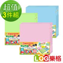LOG樂格↘送除濕袋x3包<BR>超厚6CM 環保PU拼接地墊(6片 )