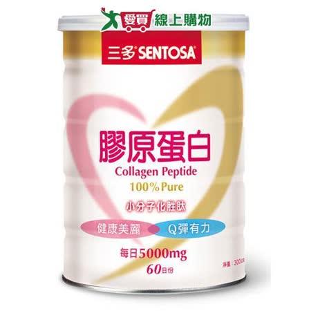 三多膠原蛋白300G/罐