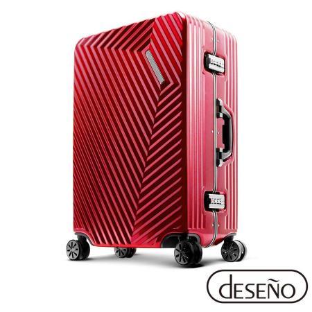 Deseno-索特典藏II 20吋細鋁框箱