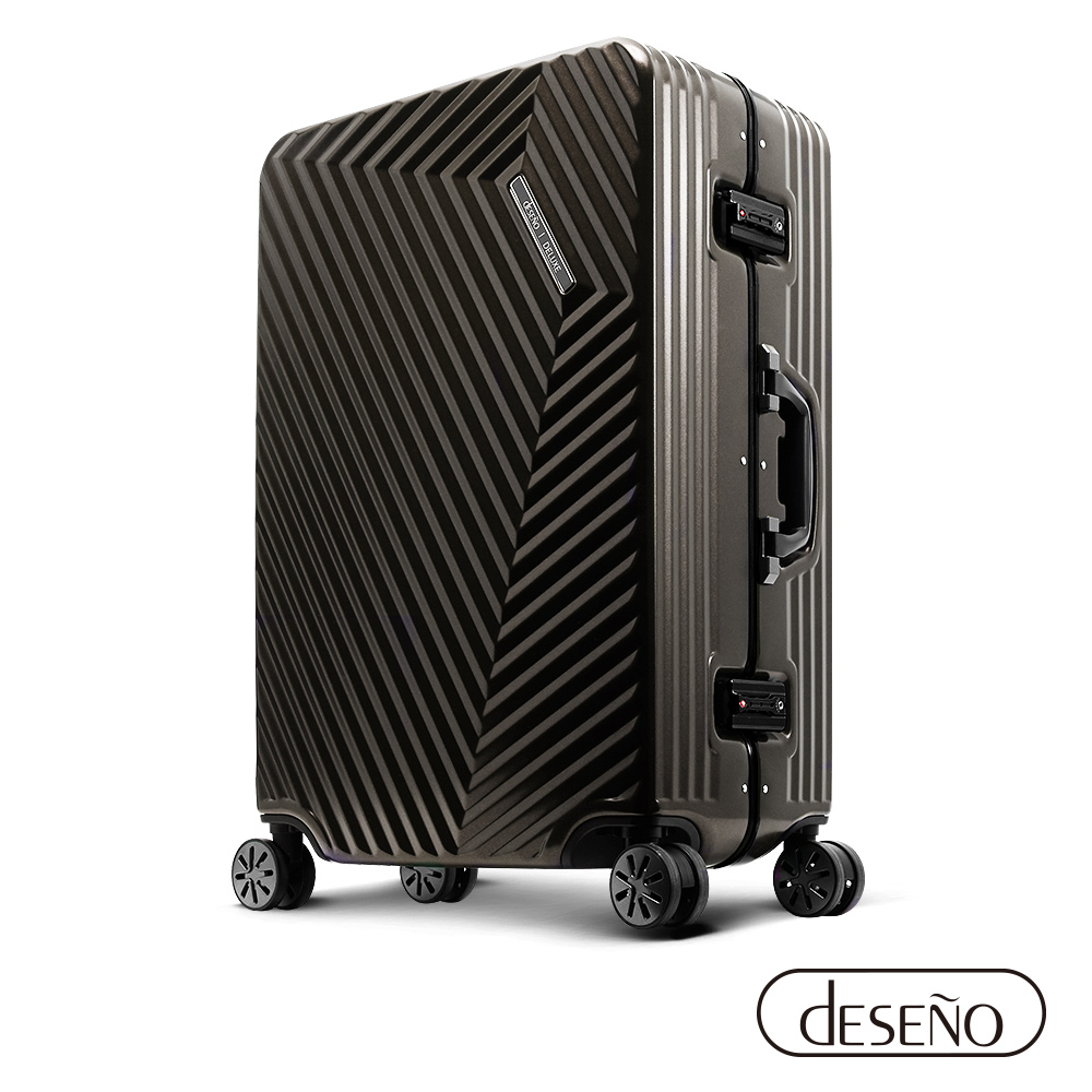 Deseno-索特典藏II-20吋細鋁框箱-鈦灰