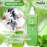 Amida 葉綠素洗髮精 500ml
