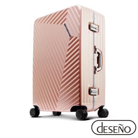 Deseno-索特典藏II-28吋細鋁框箱-石英粉