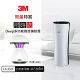 3M 淨呼吸空氣清淨機 淨巧型-4坪FA-X50T(限時送聲寶捕蚊燈ML-WJ04E)